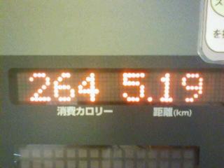 08:01:18-3.jpg