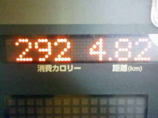 08:01:26-2.jpg