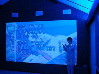 08_04_09-3.jpg