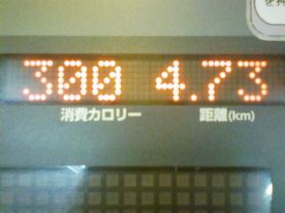 08:02:16-2
