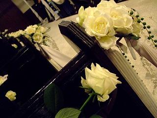 12月19日結婚式