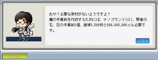 12gatu10ka-3.jpg