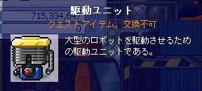 12gatu4ka-6.jpg