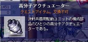 12gatu4ka-7.jpg