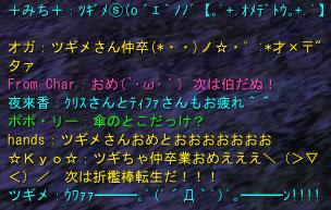 111_20090112061048.jpg
