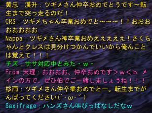 112_20090112061055.jpg