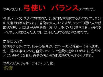 123_20090124171253.jpg