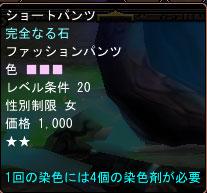 151_20090120045409.jpg