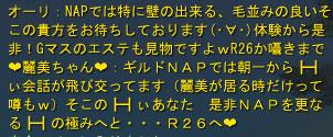 152_20090120045418.jpg