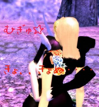 24_20081218011044.jpg