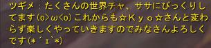 25_20081229173339.jpg
