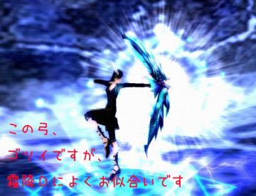 343_20090215201315.jpg