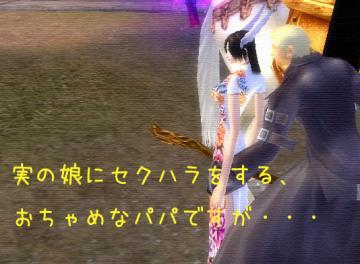 345_20090215202035.jpg