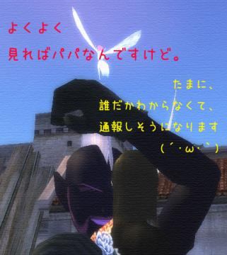 346_20090215202046.jpg