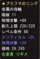 350_20090215202425.jpg