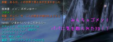 64_20090105221739.jpg