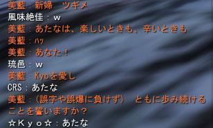 68_20090105221811.jpg