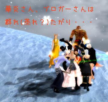 76_20090105221933.jpg