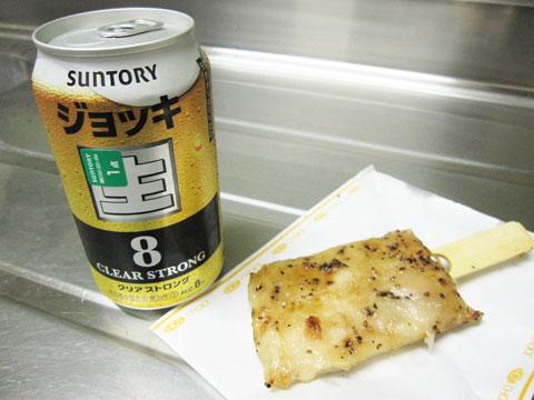 チキンステーキ串