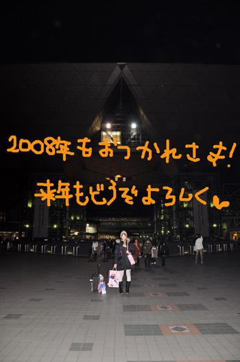 2008122829-(125).jpg