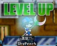 LvUP8520060810.jpg