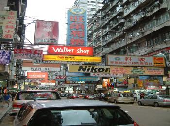 香港 町並み