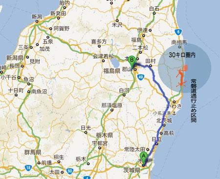 水戸ー郡山2