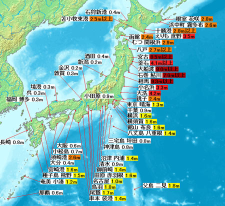 656px-2011_Tohoku_earthquak.jpg