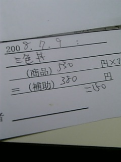 20080709131714