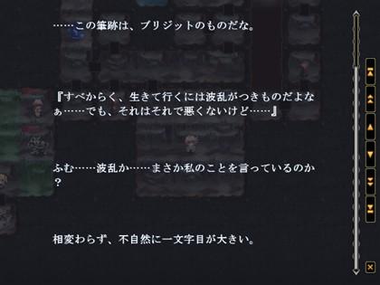 CG000003_20090517192542.jpg