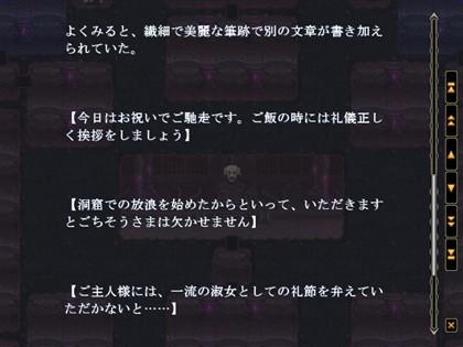 CG000005_20090517192555.jpg