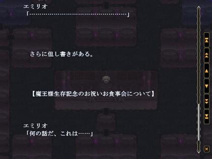 CG000006_20090517192625.jpg