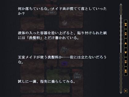 CG000007.jpg