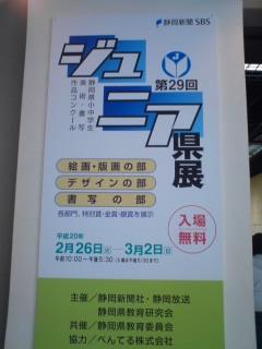 20080302170212.jpg