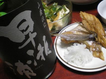 更新一週間ぶりで、早瀬浦山廃純米