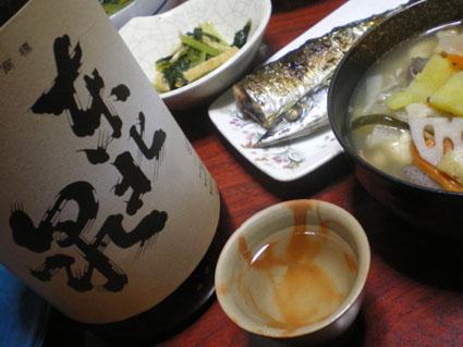 東北泉 本醸造辛口 秋刀魚と