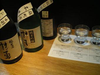 杉勇呑み会01