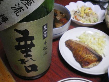 黒龍垂れ口樽酒2