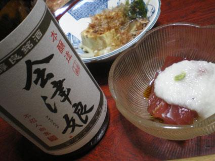 0322会津娘本醸造