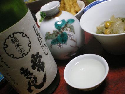常きげん 純米生詰