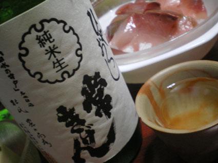 常きげん 純米生詰02