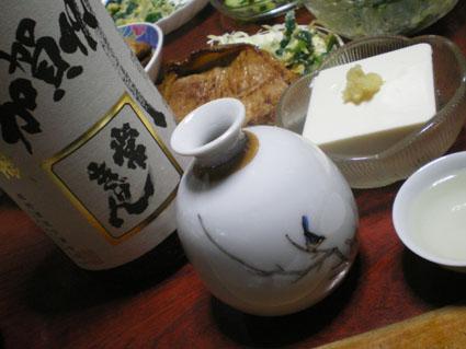 常きげん山廃本醸造、九谷と