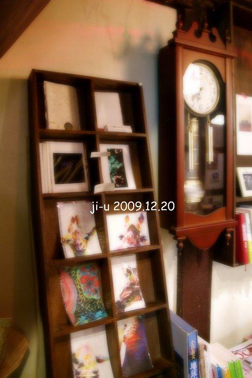 IMG76300-s.jpg