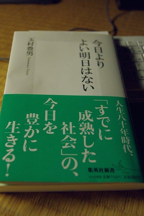 IMGP0379-y.jpg