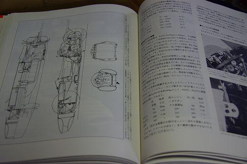 IMGP1946_s.jpg