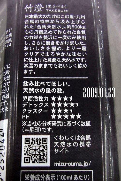 R0011993-s.jpg