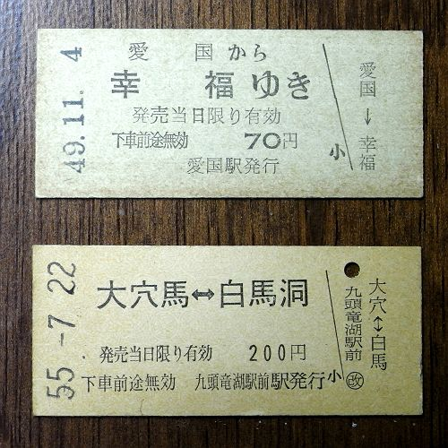 R0012541-M.jpg