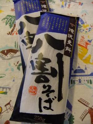soba_convert_20111122132917.jpg