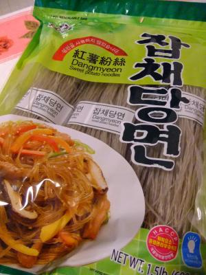 sweet+potato+noodles_convert_20120120131851.jpg