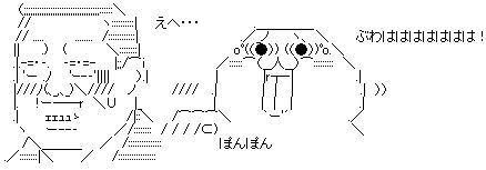 小沢AA2